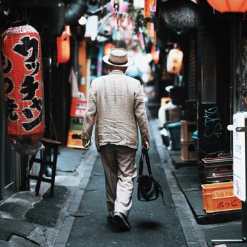 Faraway témoignage tokyo